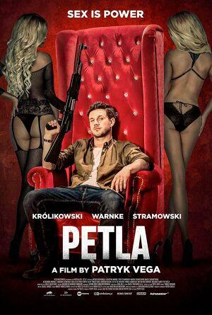 Petla (2020) ****