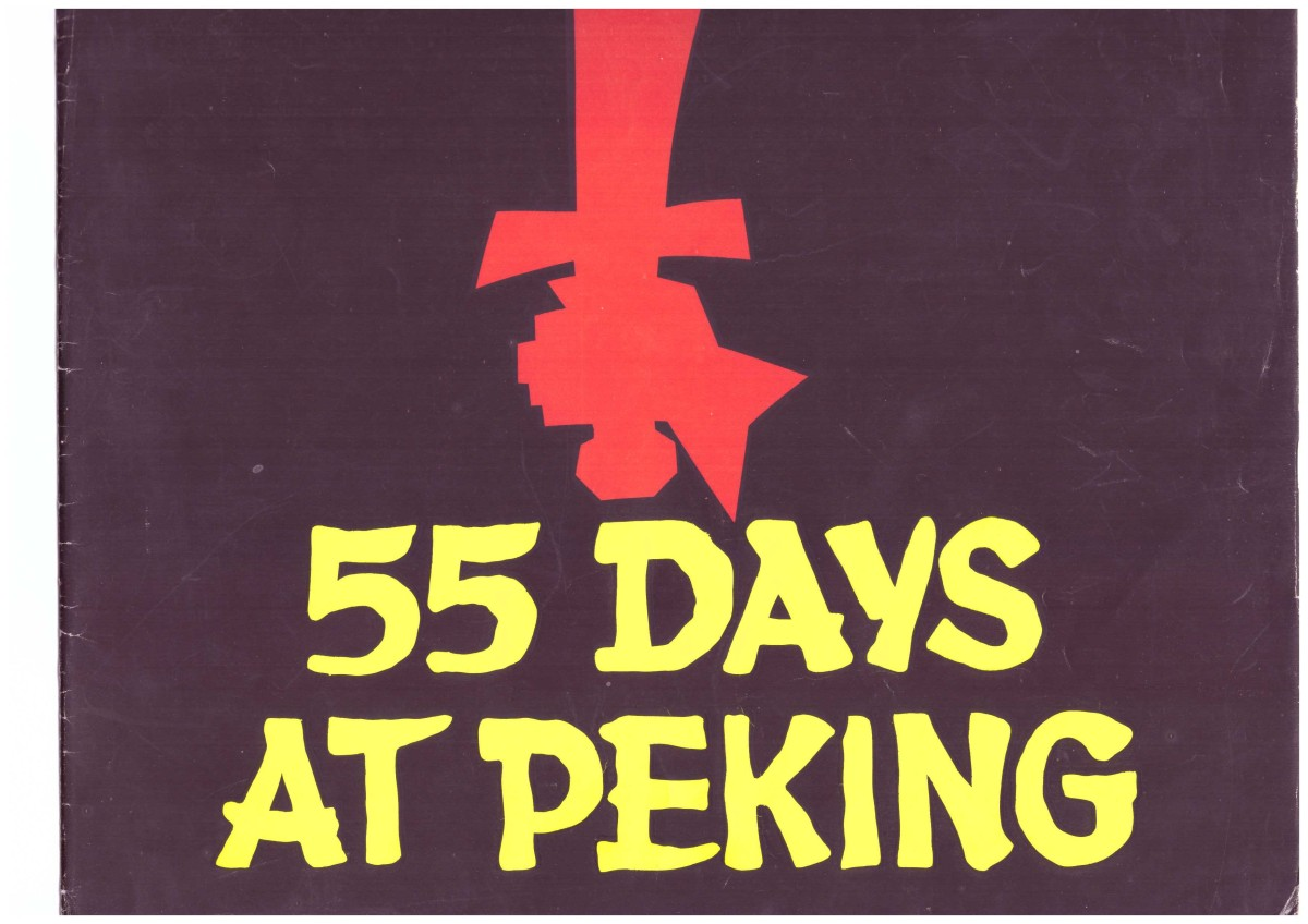 55 Days at Peking (1963) ***