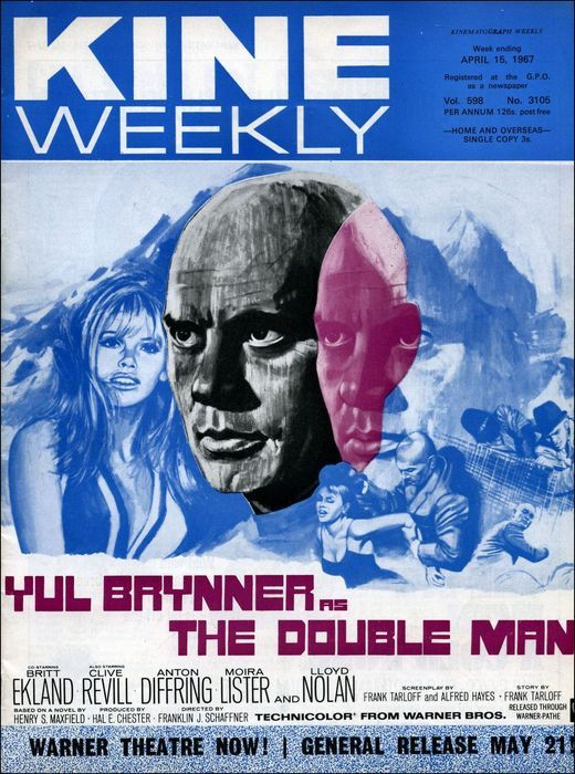 The Double Man (1967)***